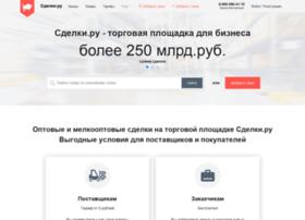 moskva.sdelki.ru