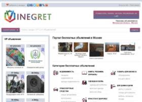 moskva.vinegret.com