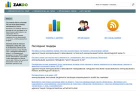 moskva.zakgo.ru