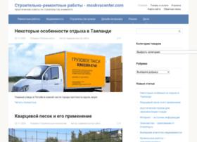 moskvacenter.com