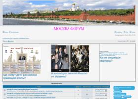 moskvaforum.moibb.ru
