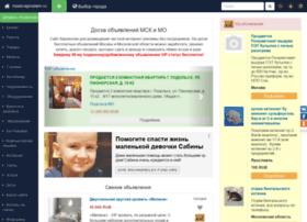 moskvaprodam.ru