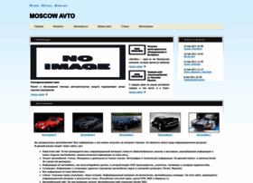 moskvavto.ru
