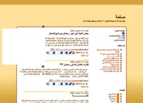 moslema2allah.arabblogs.com
