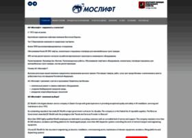 moslift.ru