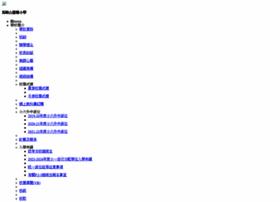 moslingliang.edu.hk