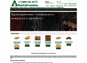 moslistvennica.ru
