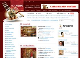 mosmenu.ru