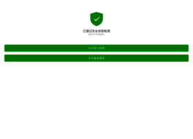 moso-technology.com