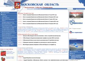 mosoblonline.ru