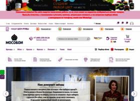 mosoboi.ru