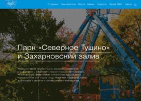 mosparks.ru