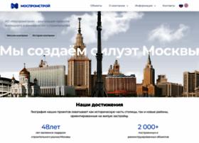 mospromstroy.com