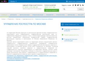 mosregistr.ru