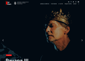 mossovet.theatre.ru