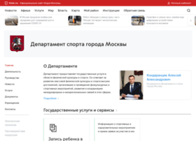 mossport.ru