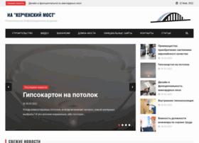 most-kerch.org
