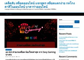 most-odessa.info