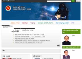 most.portal.gov.bd
