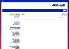 mostajad.com
