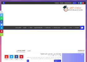 mostajadat.com