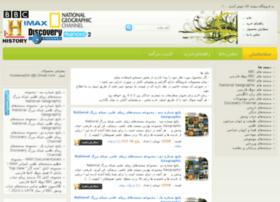 mostanad24.com