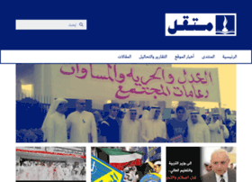 mostaqil.org