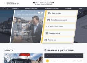 mostransavto.ru