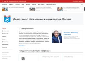 mosuzedu.ru