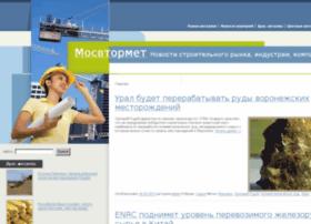 mosvtormet.org