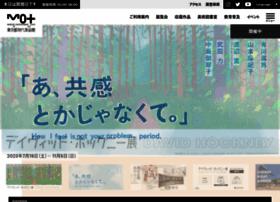 mot-art-museum.jp