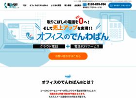 mot-call.com