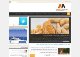 mota9af.blogspot.com