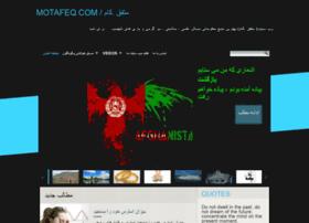 motafeq.com