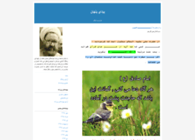 motahar122.blogfa.com
