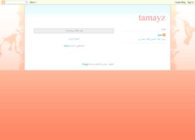 motamayz1.blogspot.com