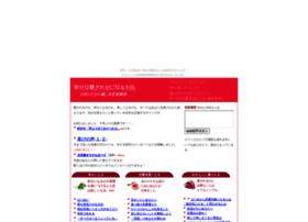 motegirl.nomaki.jp