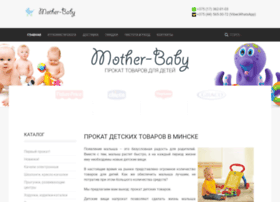 mother-baby.by