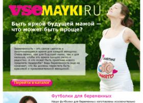 mother.vsemayki.ru
