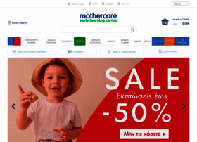 mothercare.gr
