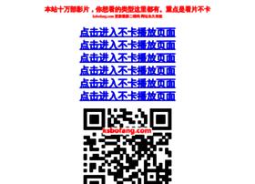 motherdacademy.com