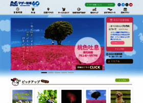 motherfarm.co.jp