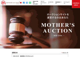 mothers-auction.jp