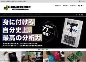 motion-medical.co.jp