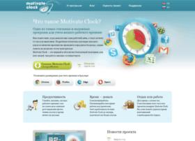 motivateclock.ru