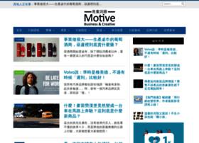 motive.com.tw