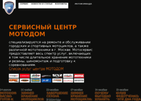 moto-dom.com