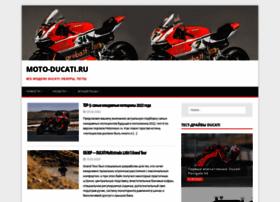 moto-ducati.ru