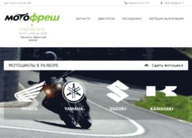 moto-fresh.ru