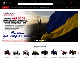 moto-lux.com.ua